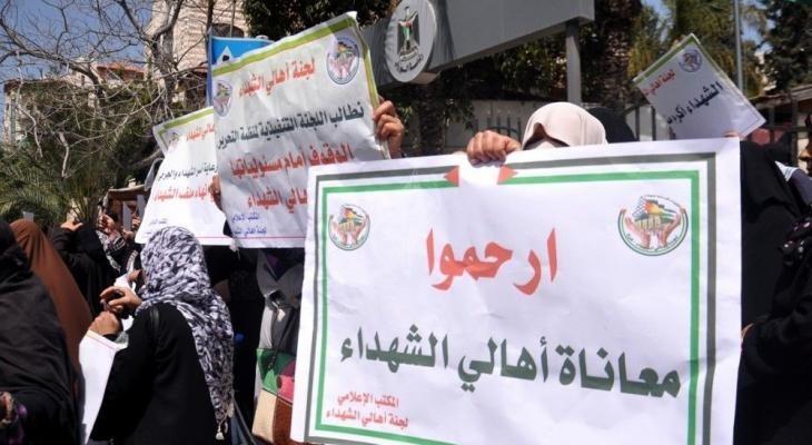 عوائل شهداء 2014.