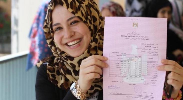 التعليم برام الله: انطلاق المحطة النهائية من تصحيح امتحانات الثانوية العامة