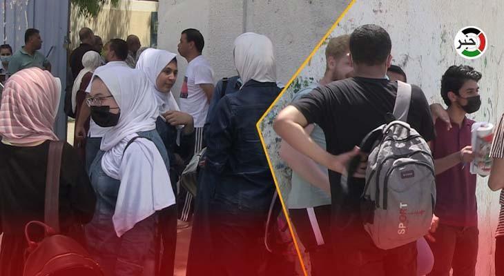 طلبة الثانوية العامة بغزّة