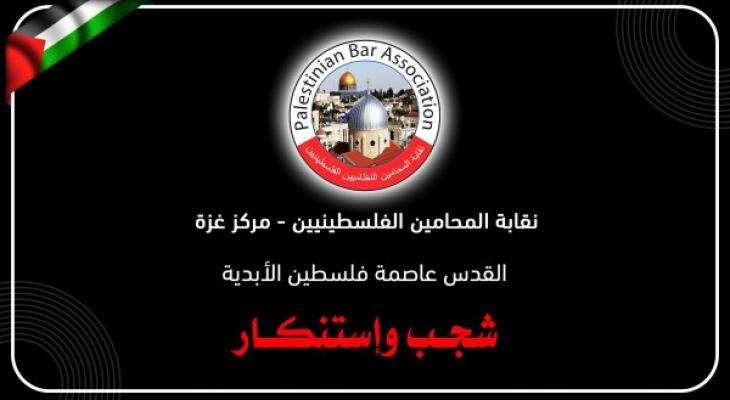 نقابة المحامين تعقب على حادثة الاعتداء على محمد الغندور