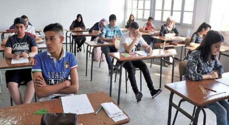 الجزائر: موعد نتائج شهادة التعليم المتوسط البيام 2021