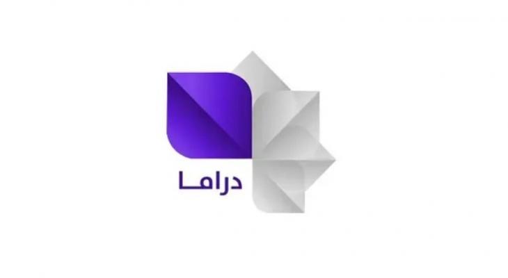 تردد قناة سوريا دراما 2021 الجديد على قمر نايل سات.jpg