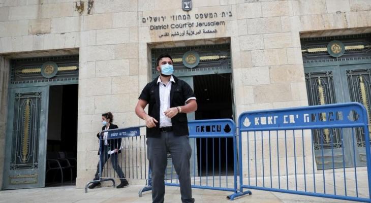 المحكمة المركزية في القدس