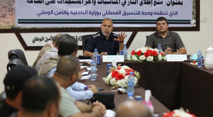 لقاء داخلية غزة بممثلي الفصائل