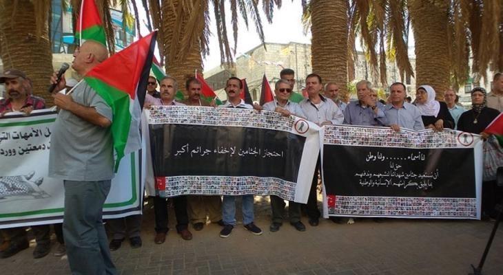 فعالية في نابلس للمطالبة باسترداد جثمان الشهيد شادي الشرفا المحتجز لدى الاحتلال