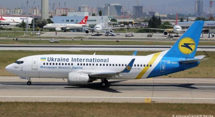 اختطاف اوكرانية