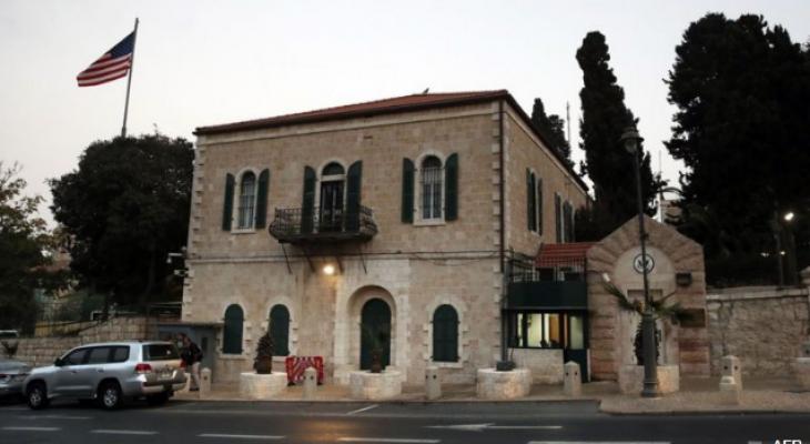 إعادة فتح القنصلية الأمريكية في القدس