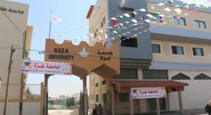غزّة: المالية تُعلن البدء بتسديد رسوم طلاب جامعة غزّة من مستحقات الموظفين