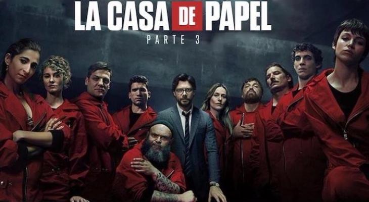 """إطلاق حملة مقاطعة مسلسل """"لاكاسا دي بابل"""" في أمريكا"""
