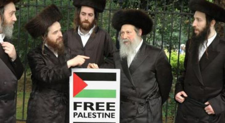 حاخامات يهود في أميركا متضامنون مع فلسطين