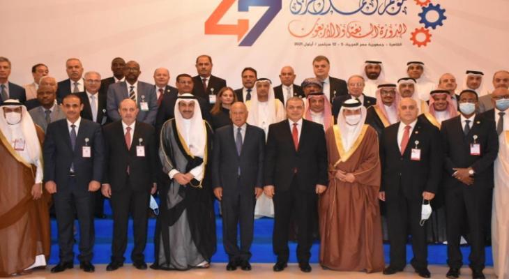 أعمال الدورة الـ47 لمؤتمر العمل العربي بالقاهرة