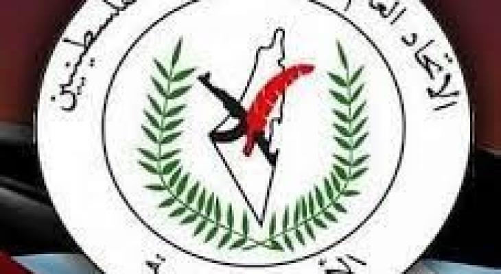 """""""اتحاد الكتاب والأدباء"""": منع حماس لبس الكوفية الفلسطينية هو اعتداء على الرمزية الوطنية"""