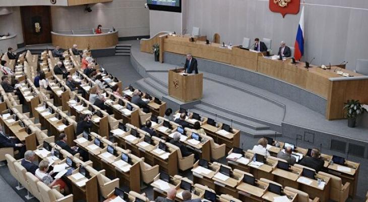 """طالع.. النتائج الأولية لانتخابات مجلس """"الدوما"""" الروسي"""