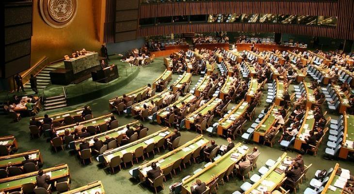 الجمعية العامة للأمم المتحدة في نيويورك.jpg