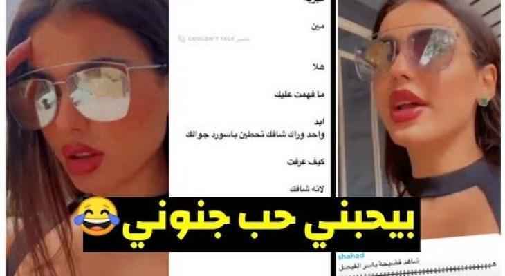 شاهد: سناب ياسر الفيصل يتصدر بعد قصة الدكتورة يوميhqdefault.jpg