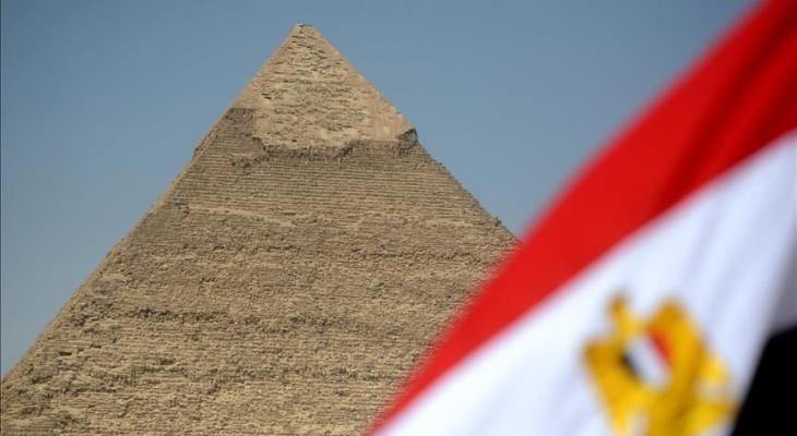 مصر: تبقي أسعار الفائدة مستقرة للمرة السابعة على التوالي