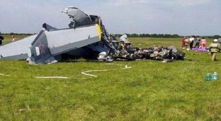 حطام طائرة روسية