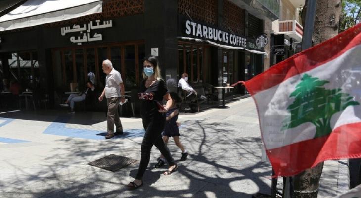لبنان: هل يبدد حصته من صندوق النقد الدولي