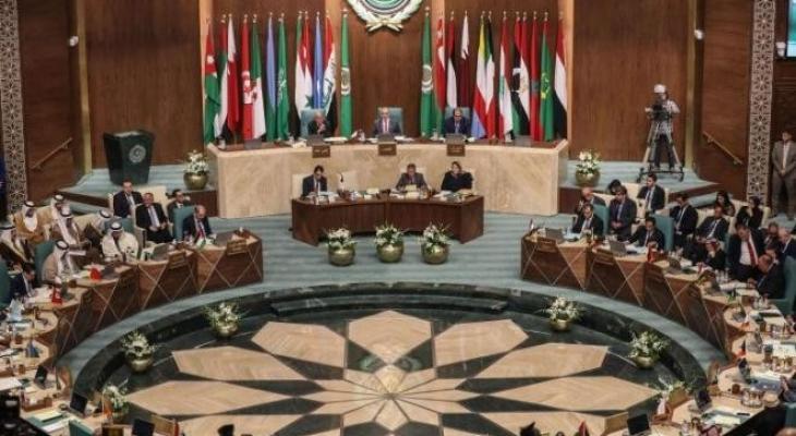 الجامعة العربية.