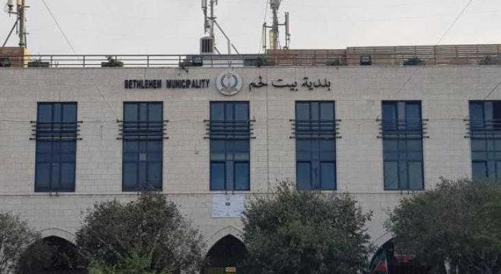 بلدية بيت لحم تستنكر حملة التحريض التي تتعرض لها