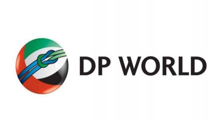 دي بي ورلد تطلق مبادرة طموحي