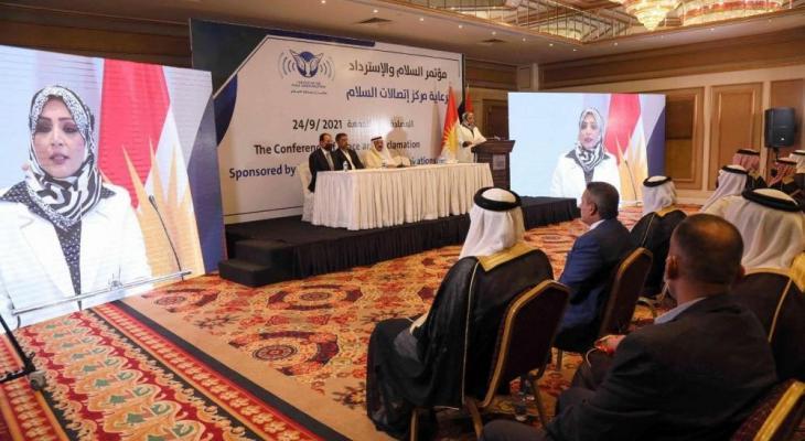 """العراق: استعدادات لعقد مؤتمر دائم لمناهضة التطبيع مع """"إسرائيل"""""""
