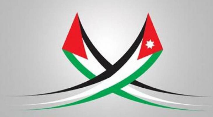 آلية تنفيذية لتملك الغزيين شقة سكنية في الأردن