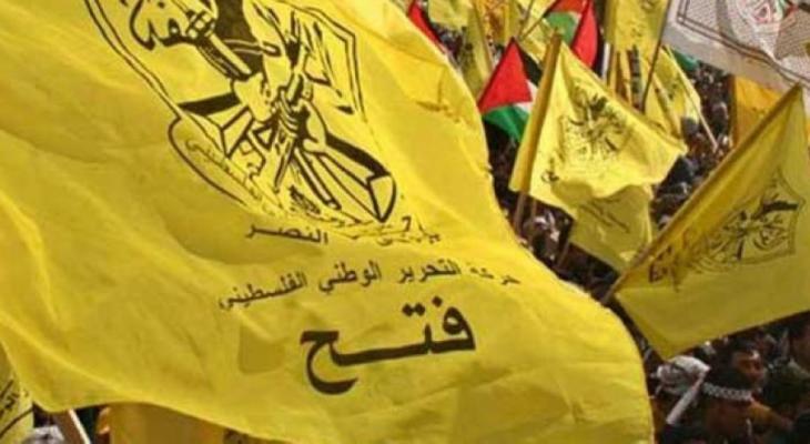 """مركزية """"فتح"""" تُدين اعتداءات الاحتلال على الأسرى داخل السجون"""