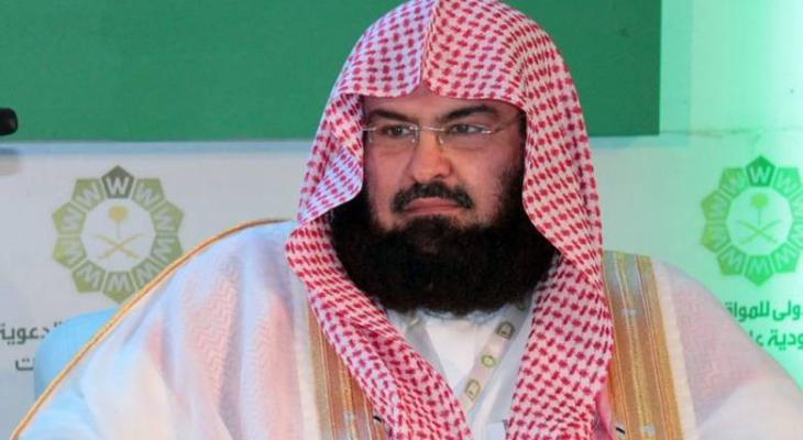 حقيقة خبر وفاة الشيخ عبدالرحمن السديس امام الحرم المكي