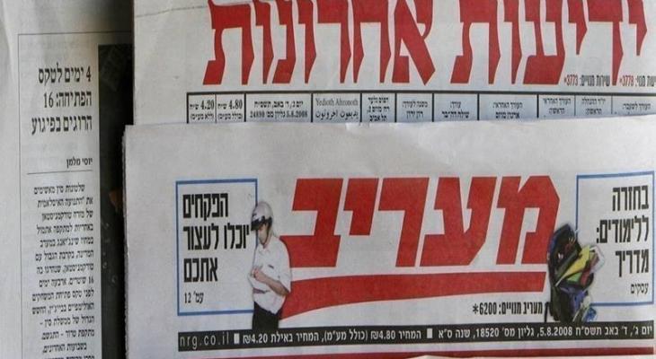 """""""وفا"""" ترصد التحريض والعنصرية في وسائل الإعلام العبرية"""