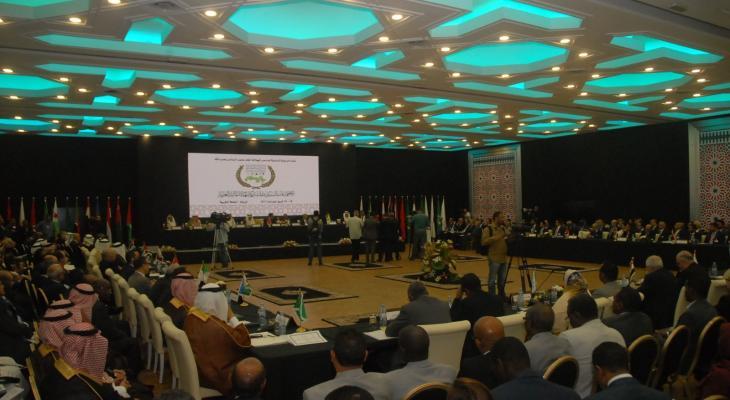 وزراء المالية العرب.jpg
