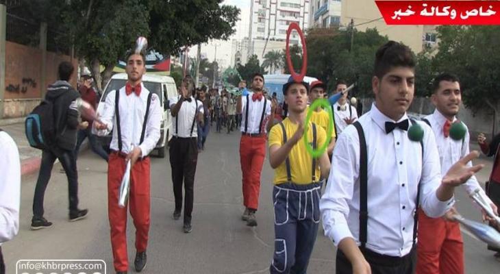 """بالفيديو: فعاليات """"كرنفال الشارع"""" بغزّة بدعم من الاتحاد الأوروبي"""