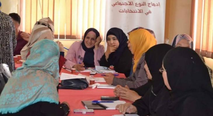 منتدى النوع الاجتماعي يطالب بتعزيز وجود المرأة في القوائم الانتخابية