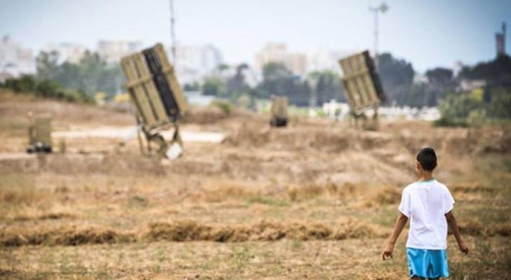 غلاف غزةة.jpg
