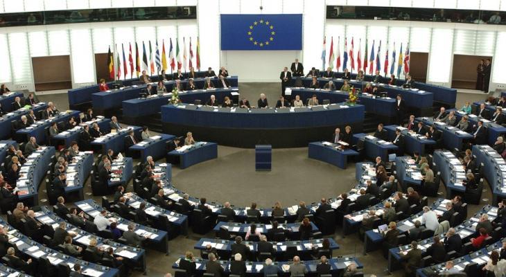 اتحاد اوروبي