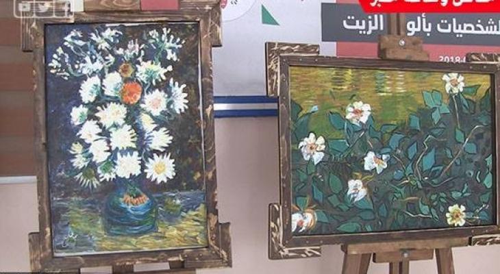 بالفيديو والصور: معرض فني يُحاكي الواقع الإنساني بغزّة