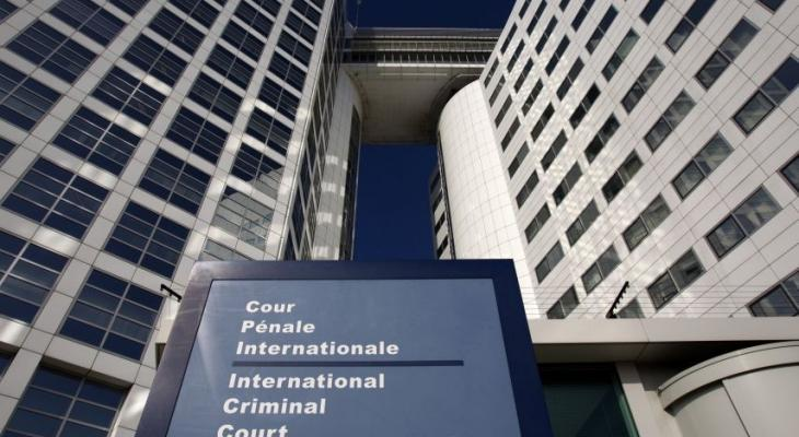 الجنائية الدولية