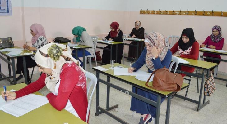 تعليم غزّة تُعلن موعد عقد الامتحان التطبيقي الشامل للدورة الصيفية 2021