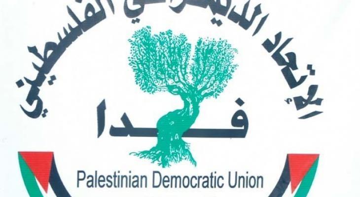"""حزب """"فدا"""" يُطالب المجتمع الدوليّ بالضغط على الاحتلال لمنح الأسرى حقوقهم الأساسية"""