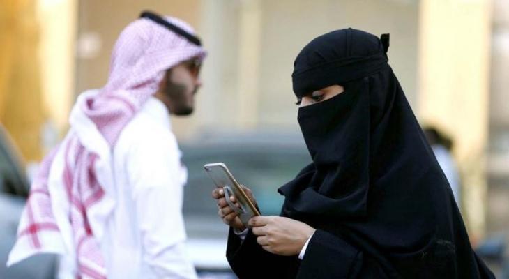 السعودية : إشعار المرأة بتعديل حالتها الاجتماعية برسالة نصية