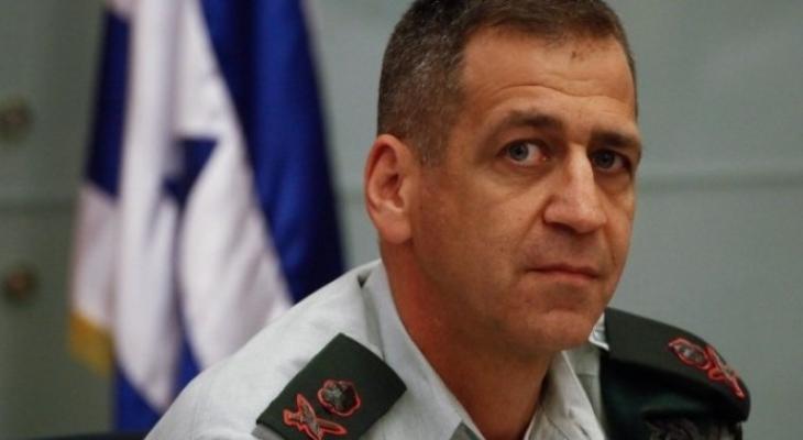 كوخافي يُعلن عن استعداد الجيش لاحتمالية شن عملية عسكرية على قطاع غزّة