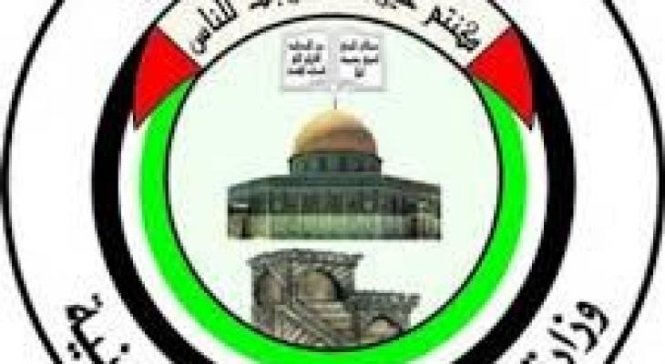 اوقاف فلسطين.jpg