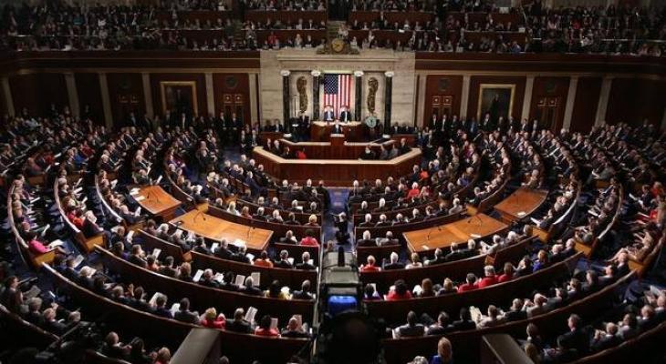 الكونجرس.