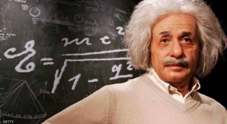 """علماء هنود """"يكذّبون"""" نظريات إنشتاين ونيوتن"""