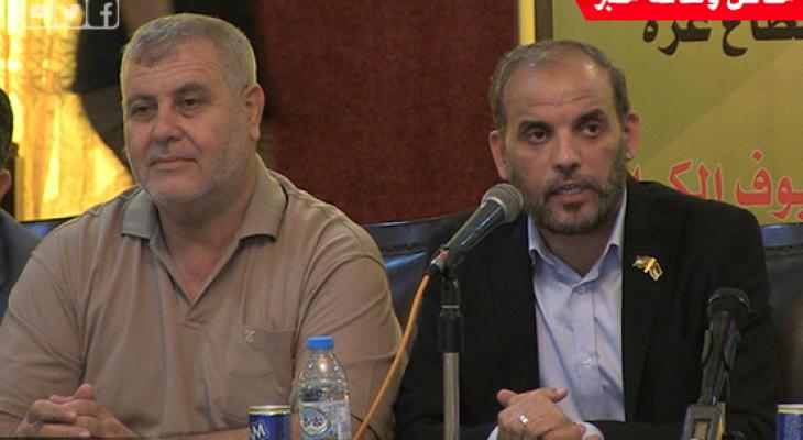 """بالفيديو: """"حماس"""" تلتقي بالفصائل بغزّة لبحث ملفي التهدئة والمصالحة"""
