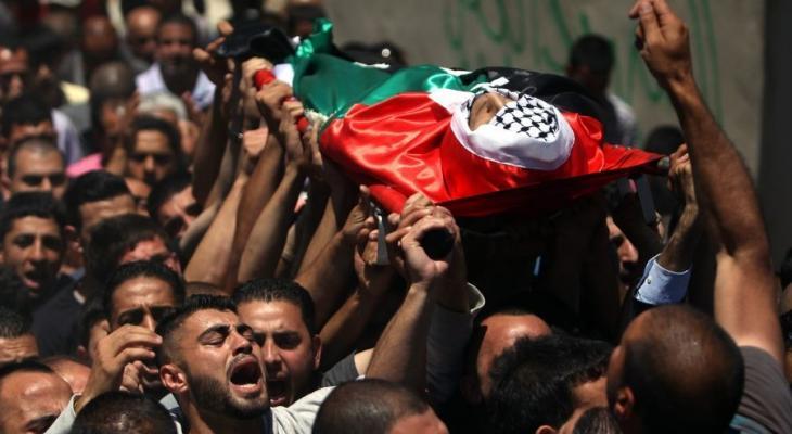 شهيد فلسطيني.jpg