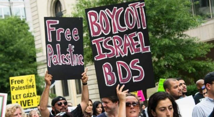 """""""إسرائيل"""" تُشكل شركات خاصة لتجميل الاحتلال ومحاربة """"BDS"""""""
