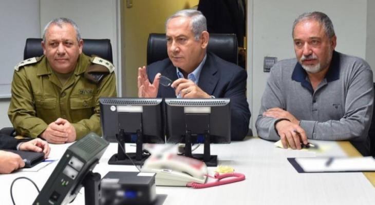 """موقع """"إسرائيلي"""" ينشر صورة حصرية لاجتماع الكابنيت"""