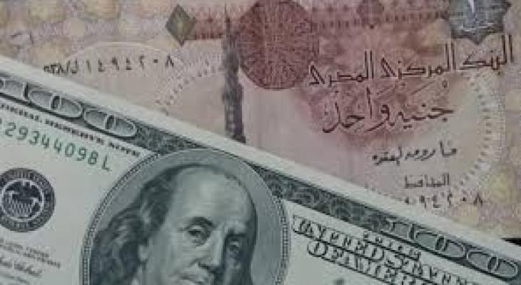 """""""أزمة حقيقية"""" للجنيه المصري أمام الدولار في الميزانية"""