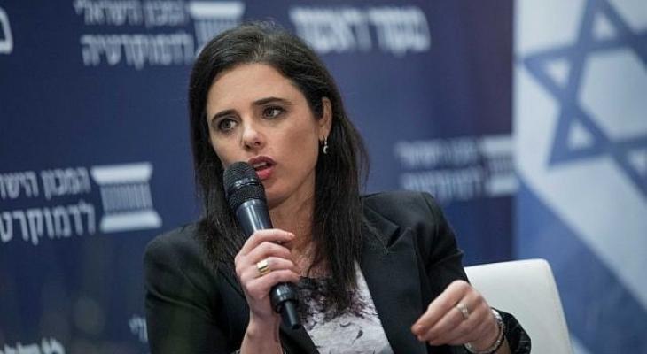 وزيرة إسرائيلية.jpg